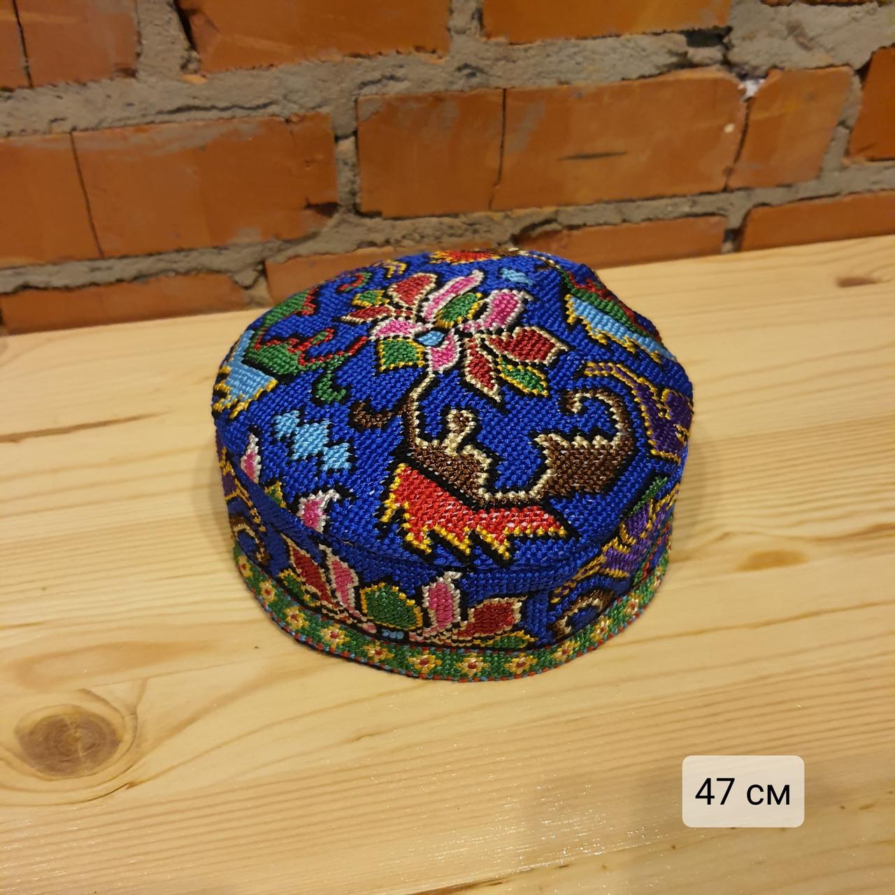 Узбекская тюбетейка 47 см. Ручная вышивка. Узбекистан (48)