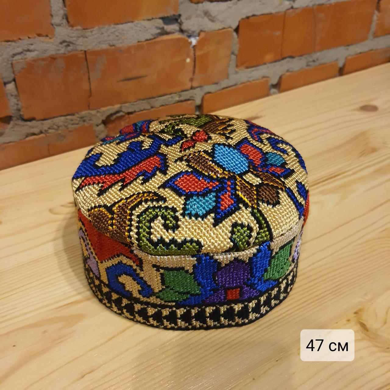 Узбекская тюбетейка 47 см. Ручная вышивка. Узбекистан (49)