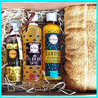 Подарочный набор. Шампунь Гель для душа Крем для ног Полотенце бамбук. Оригинальный подарок на Новый год