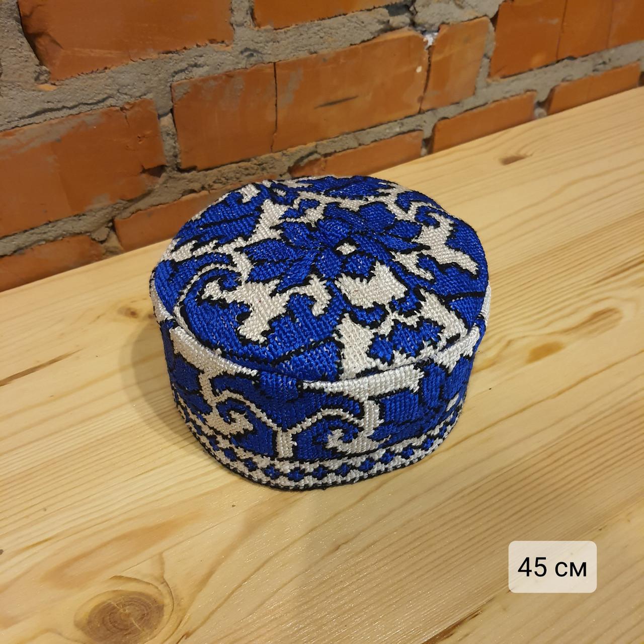 Узбекская тюбетейка 45 см. Ручная вышивка. Узбекистан (45_1)