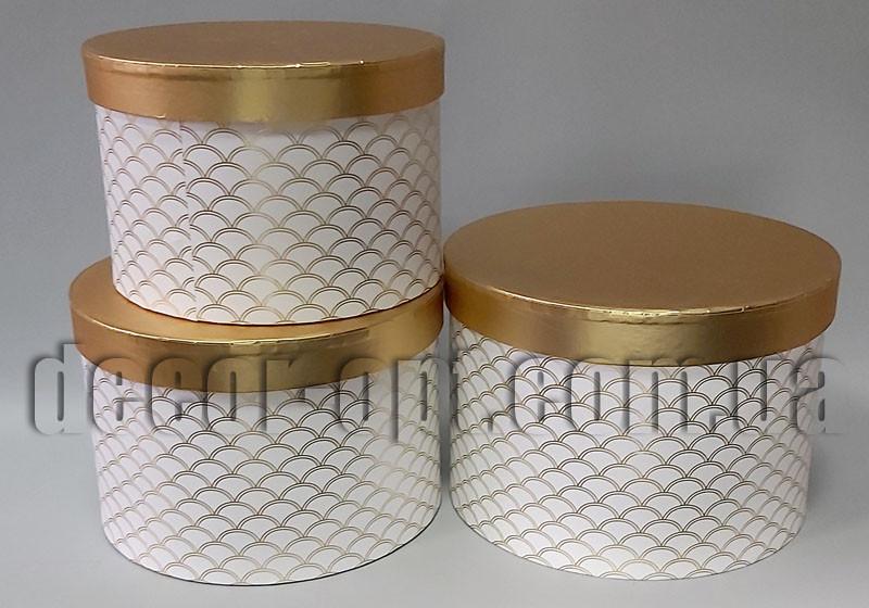 Набор цилиндрических бело-бронзовых коробок Чешуя 3шт W5116J