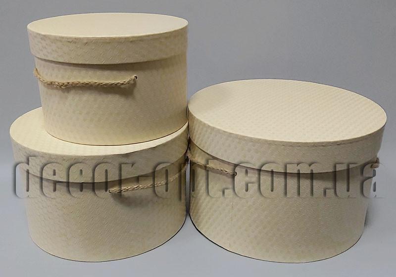 Набор цилиндрических ванильных коробок с веревочной ручкой 3шт W5188