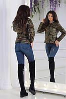 Женская Куртка С,М,Л плащевая ткань, стёганная синтепон от-150 Цвет: милитари