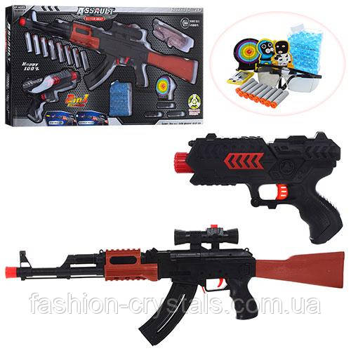 Набор оружия автомат и пистолет с мишенью 47-4