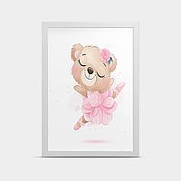 Постер в рамке Балерина Мишка 20*30 см