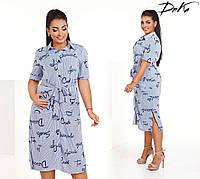 Платье-рубашка миди большого размера