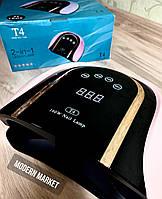 Лампа для сушки ногтей на две руки Nail Lamp T4 160 Вт (розовая)