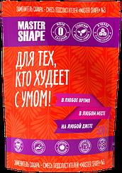 Сахарозаменитель ФитПарад Master Shape №3 (1:10) дой-пак (500 грамм)