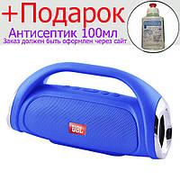 Портативная колонка JBL BOOMBOX SMALL с фонариком MP3, Power Bank, радио Синий