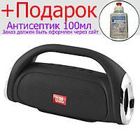 Портативна колонка JBL BOOMBOX SMALL з ліхтариком MP3, Power Bank, радіо Чорний