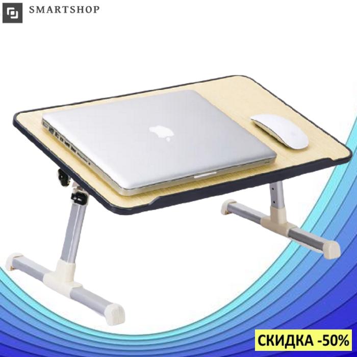 Столик для ноутбука Laptop Table A8 - складной столик подставка для ноутбука с охлаждением