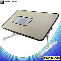 Столик для ноутбука Laptop Table A8 - складной столик подставка для ноутбука с охлаждением, фото 3