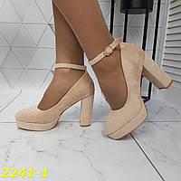 Туфли замшевые с ремешком застежкой на устойчивом широком каблуке бежевые, фото 1