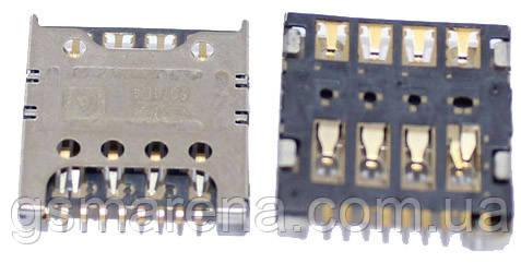 Коннектор SIM LG E980, E985, D724