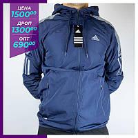 Мужские ветровки Adidas тёмно-синий. Чоловічі куртки Adidas темно-синій