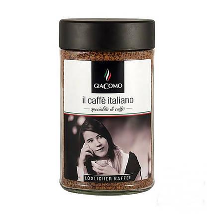 Кава розчинна GiaComo il Caffe Italiano 200 г., фото 2