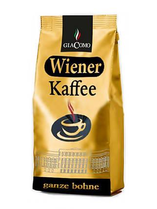 Зернова кава GiaComo Wiener Kaffee 1 кг, фото 2