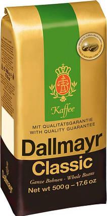 Кава в зернах Dallmayr Prodomo Classic 500 г., фото 2
