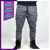 Мужские спортивные штаны CNX серый.Чоловічі спортивні штани CNX сірий.