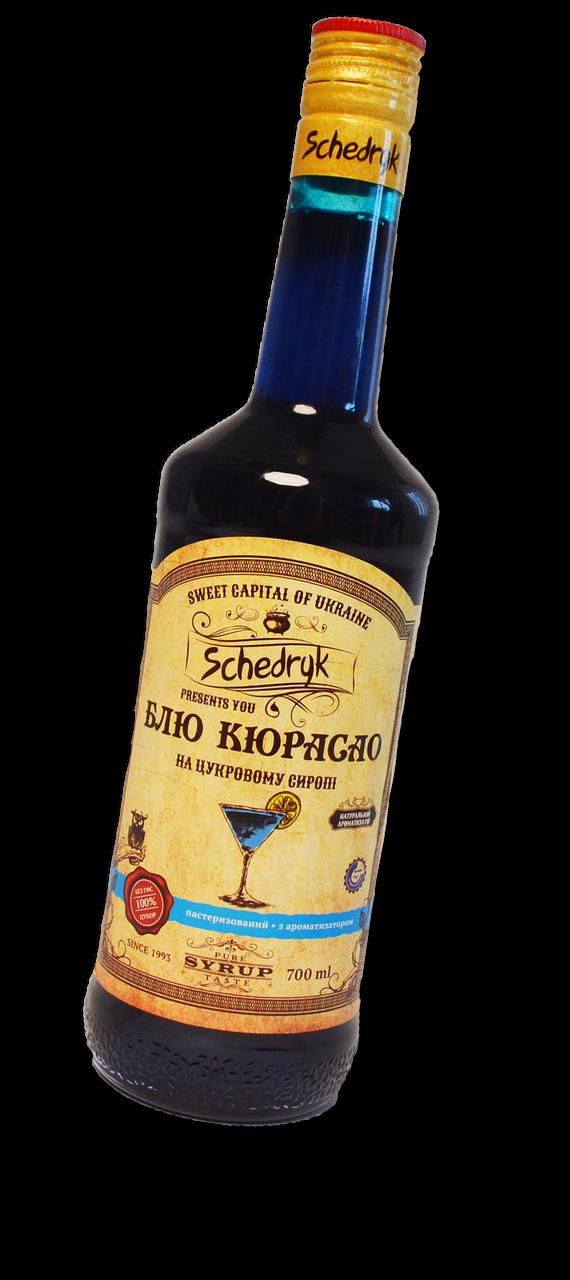 Сироп Блю Кюрасао Щедрик 700 мл
