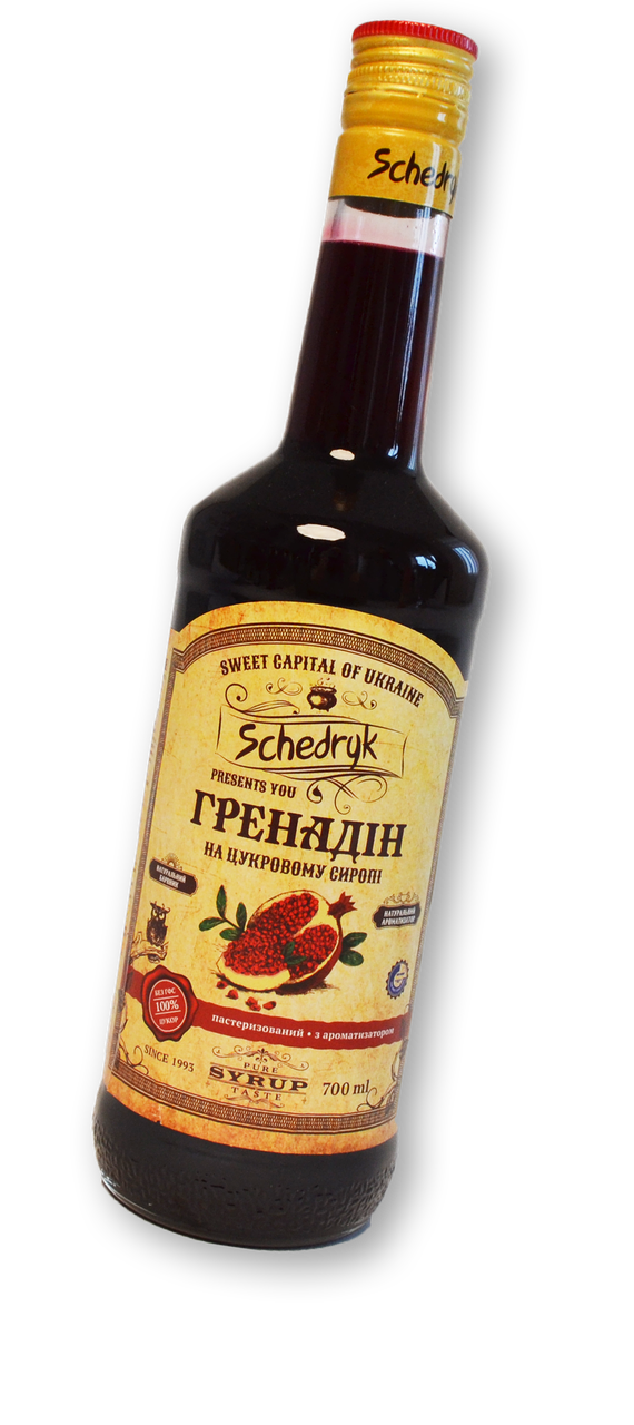 Сироп Гренадин Щедрик 700 мл