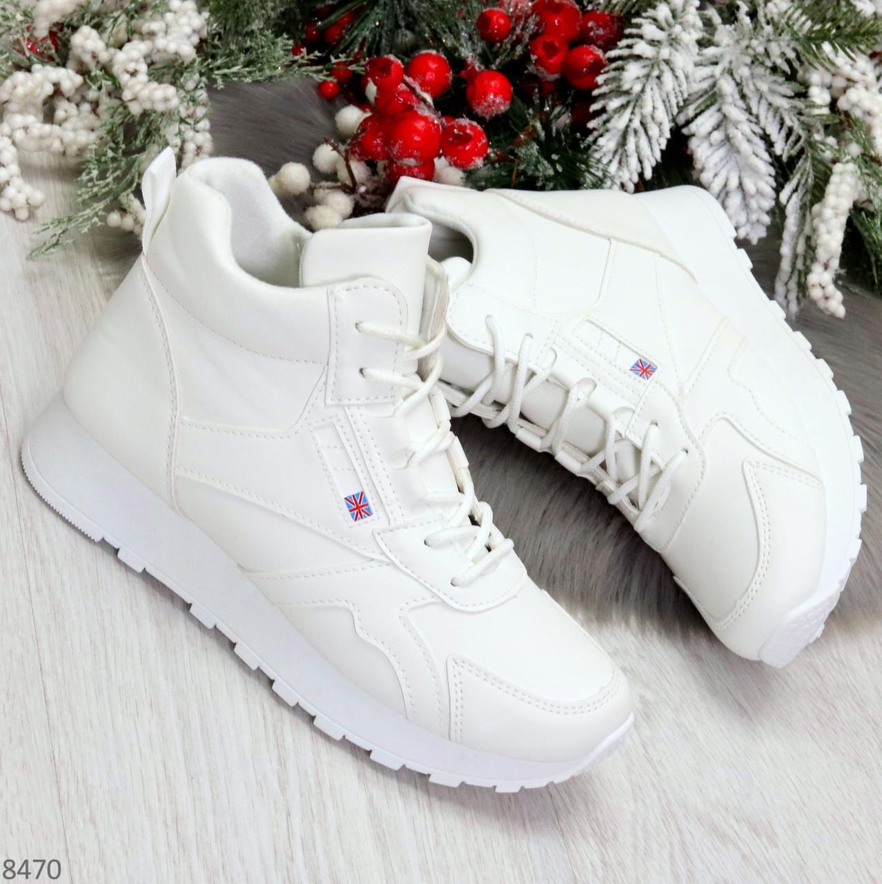 Высокие белые демисезонные женские кроссовки на флисе