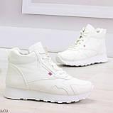 Высокие белые демисезонные женские кроссовки на флисе, фото 2