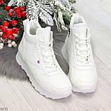 Высокие белые демисезонные женские кроссовки на флисе, фото 3