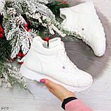 Высокие белые демисезонные женские кроссовки на флисе, фото 8