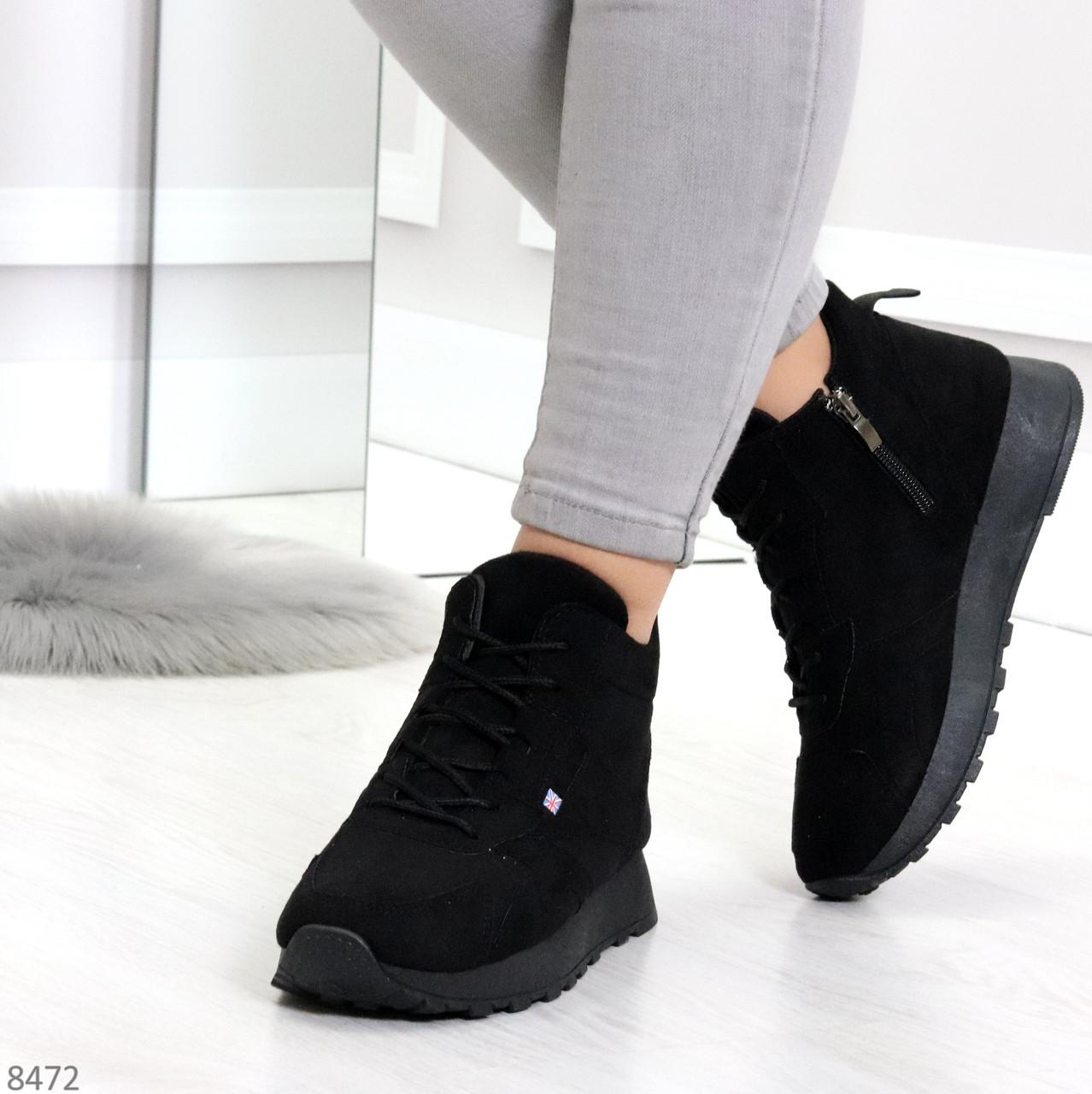 Высокие черные замшевые демисезонные женские кроссовки на флисе
