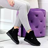 Высокие черные замшевые демисезонные женские кроссовки на флисе, фото 7