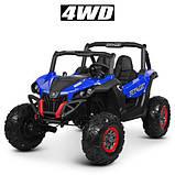Дитяча машина M 3602EBLR-4 Баггі, 4WD, синій, до 50 кг, до 7 км/год, фото 6