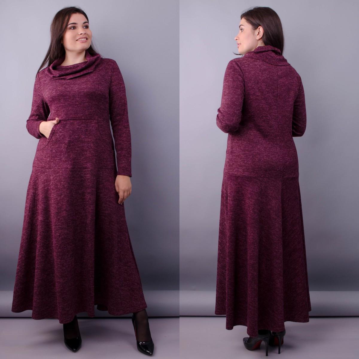 Платье в пол расклешенное к низу большого размера