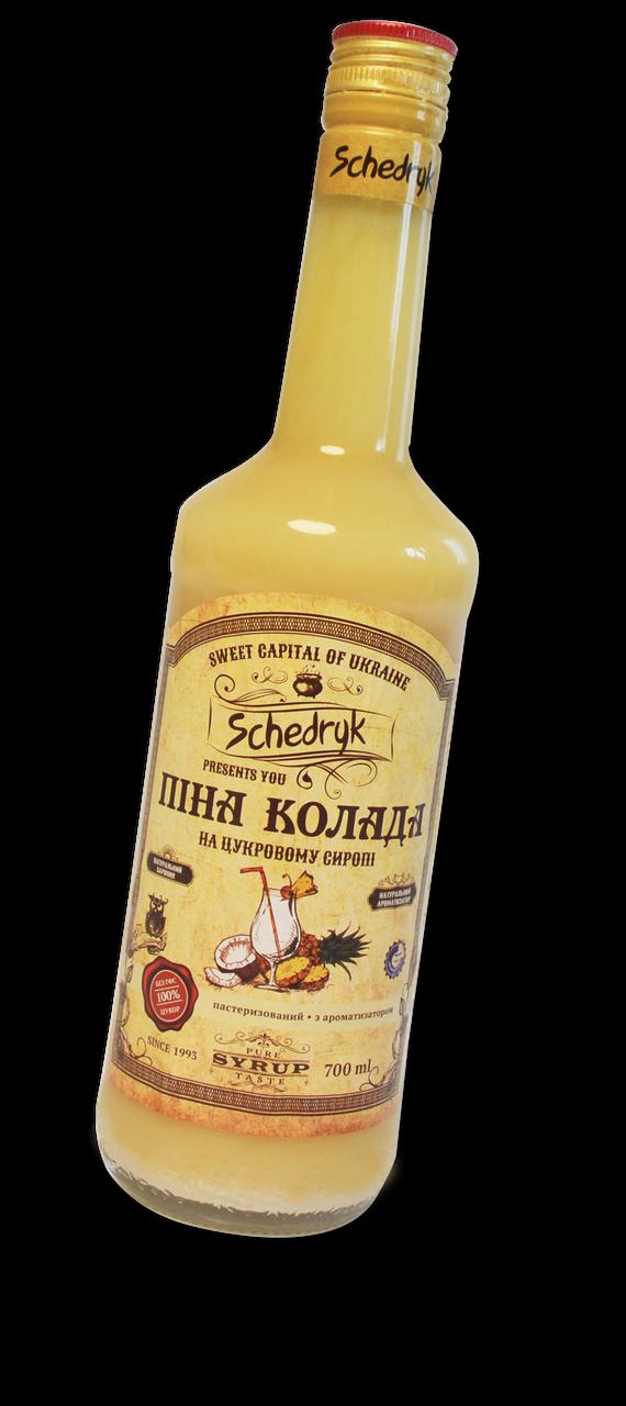 Сироп Пина Колада Щедрик 700 мл