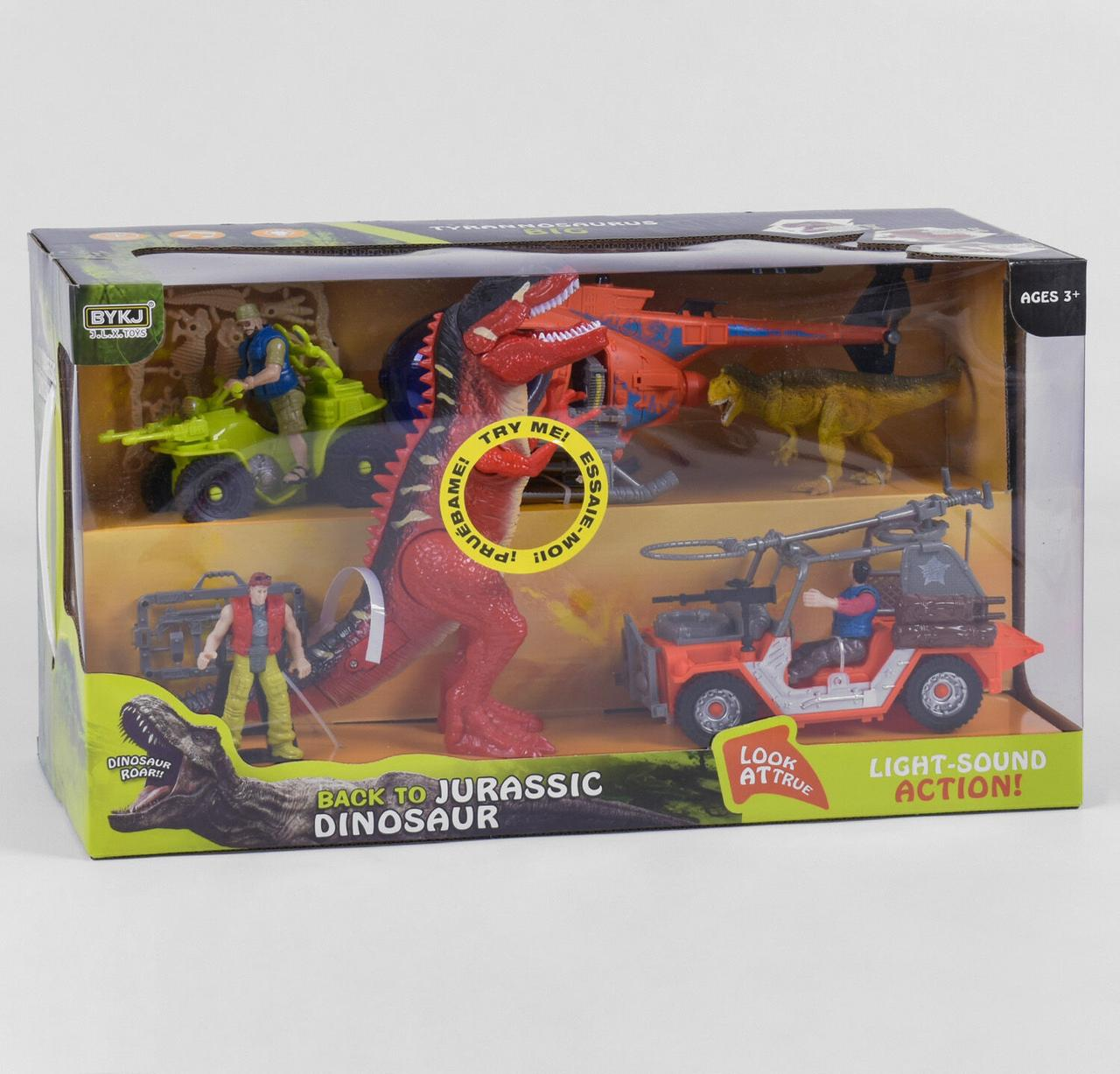 """Игровой набор """"Jurassic Dinosaur"""" свет, звук, в коробке 7731 В"""