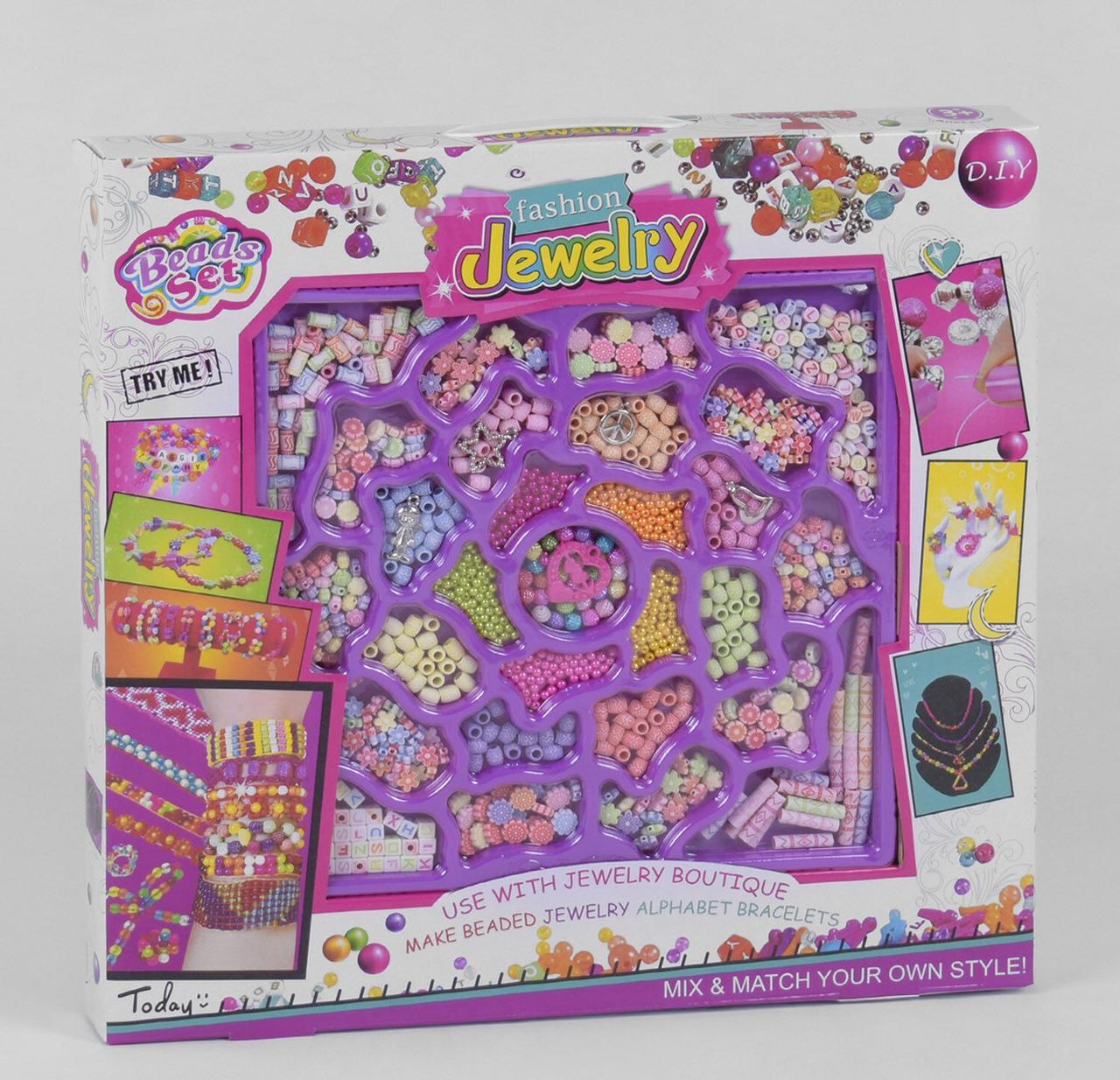 """Набор бисера DIY """"Fashion Jewelry"""" в коробке 99169"""