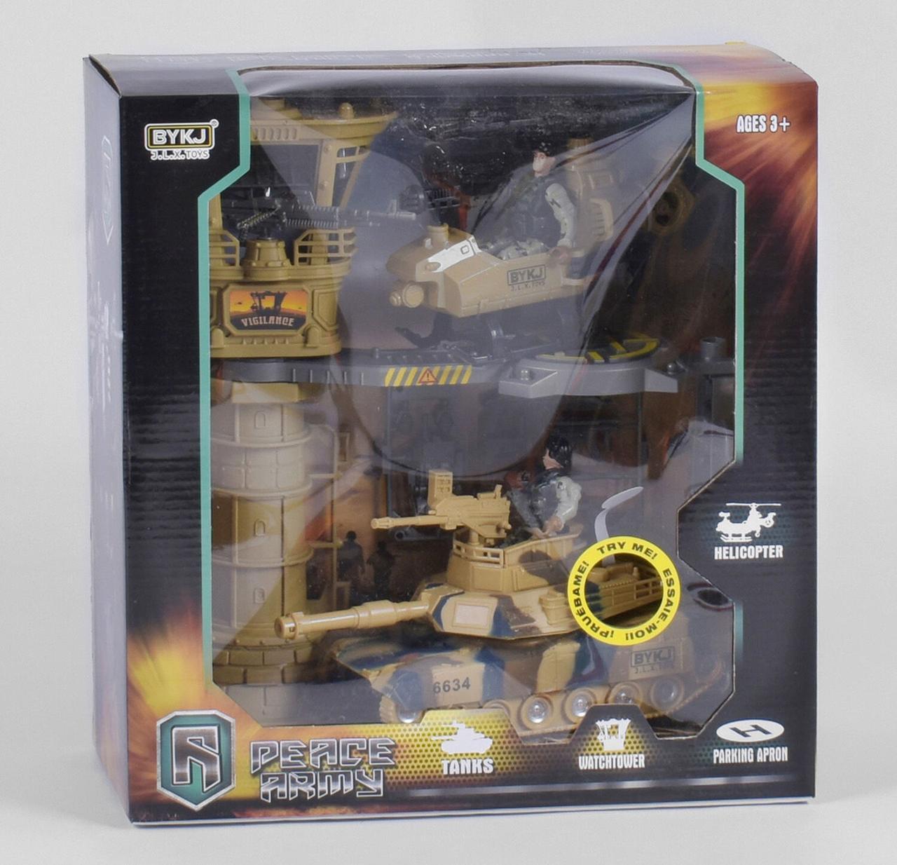 """Военный набор """"Peace Army"""" армия, свет, звук, трещотка, в коробке 6648 А"""