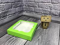 *10 шт* / Коробка для пряников / 150х150х30 мм / печать-Салат / окно-обычн, фото 1