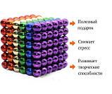 Магнитный конструктор-головоломка Нео Куб Neo Cube 5 мм, магнитные шарики неокуб радужный, игрушка-антистресс, фото 4