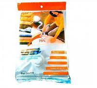 5шт вакуумные пакеты для хранения одежды 80х110см, фото 1