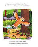 Книга Дональдсон Джулия Груффало. Юбилейное издание, фото 4