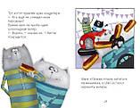 Детская книга Роб Скоттон: Котёнок Шмяк в парке аттракционов Для детей от 3 лет, фото 3