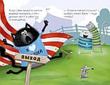 Детская книга Роб Скоттон: Котёнок Шмяк в парке аттракционов Для детей от 3 лет, фото 4