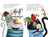 Детская книга Роб Скоттон: Котёнок Шмяк в парке аттракционов Для детей от 3 лет, фото 5