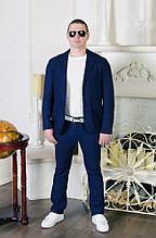 Молодежный мужской льняной костюм шикарная модель для делового стиля и выпускного (р.42,44)