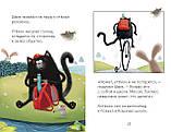 Детская книга Роб Скоттон: Котёнок Шмяк и утёнок, который не крякал Для детей от 3 лет, фото 2