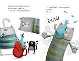 Детская книга Роб Скоттон: Котёнок Шмяк и утёнок, который не крякал Для детей от 3 лет, фото 3