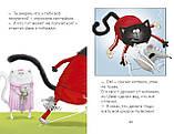 Детская книга Роб Скоттон: Котёнок Шмяк. Как порадовать папу  Для детей от 3 лет, фото 2