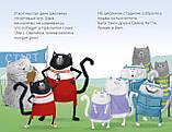 Детская книга Роб Скоттон: Котёнок Шмяк. Как порадовать папу  Для детей от 3 лет, фото 3