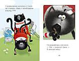 Детская книга Роб Скоттон: Котёнок Шмяк. Как порадовать папу  Для детей от 3 лет, фото 4